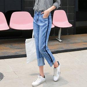 LISER المرأة جينز عالية الخصر فضفاض هارلان 2019 جديد الصيف البرية الأزرق حجم كبير 25-32 القطن الشارع الشهير