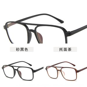 2019 all-match frame double beam plain fashion personalized Glasses glasses frame