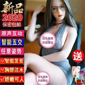 165 см высокое качество японский реальные куклы, Половинная силиконовые секс куклы надувные любовь куклы, оральный анальный влагалище киска взрослых куклы