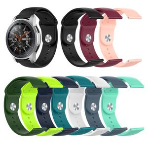 삼성 기어 S3 S2 스포츠에 대한 실리콘 스트랩 프론티어 클래식 은하 시계 활성 42mm 46mm 밴드 huami amazfit bip 22mm 20mm 화웨이 GT 2