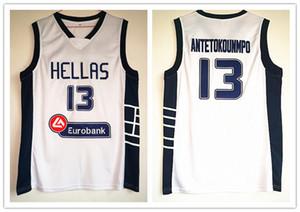 맞춤 제작 Hellas # 13 Giannis Antetokounmpo 대학 남자 여자 농구 유니폼 크기 S-5XL 어떤 이름 번호 스포츠 저지