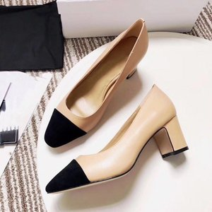 2019 Designer Women Dress Shoes Tacchi alti Donna Sandali in pelle beige Alta qualità Matrimonio femminile Pompe Mocassini Q-331