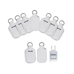 Neoprene Keychain for for 30ml Hand Sanitizer Mini Bottle Cover White Color Rectangle Shape Chapstick Holder