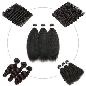 Capelli ricci Weave umani Bundles miscela di stile del riccio crespo onda profonda Water Wave onda allentata diritta crespa dei capelli umani brasiliani peruviani malese