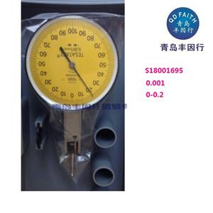 Yap Yüksek Hassas İsviçre TESATAST Testi Gösterge 0-0.2mm 0.001 mm S18001695 Çapı 38mm Mitutoyo sertleştirilmiş paslanmaz Dial