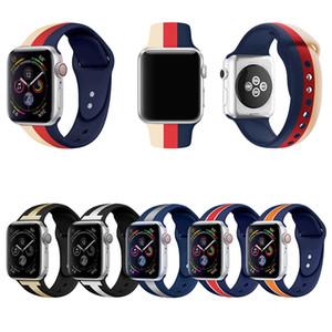 실리콘 스트라이프 스포츠 소프트 하 스의 팔찌 벨트 애플 시계 밴드 38 mm 40 mm 42 mm 44 mm iWatch 스트랩 시리즈 1 2 3 4
