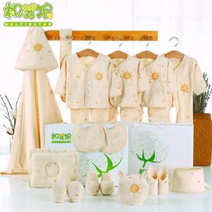 Новорожденный ребенок младенческая одежда набор подарочной коробке весна осень зима малышей комбинезон HAT обувь перчаток ребенок Wrap ползунки 13/16/22 PCS