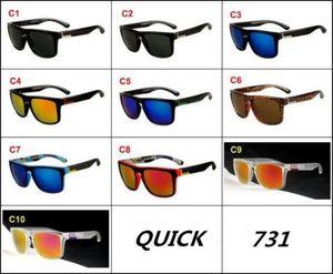 Sıcak Satış Erkekler Ve Kadınlar Için İnanılmaz Renkli Baskı Spor Güneş Gözlüğü UV400 Cıva Lensler Hızlı Tasarım Güneş Gözlükleri Açık Sürüş Gözlük