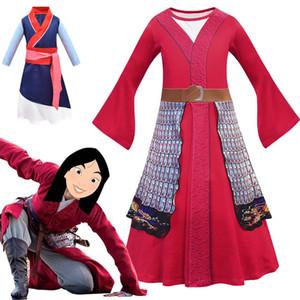 Mädchen Cosplay Kleid Mädchen Prinzessin Kleider Rock Halloween Heroine Rolle spielen Kostüm-Abendkleid-Leistung Kleidung