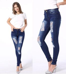 Female Clothing Skinny Womens Designer Jeans Solid Color Hole Vintage Elasticity Mid Waist Pencil Pants Fashion