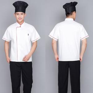 Chef de service Veste alimentaire à manches courtes Hôtel Cuisine unisexe Costume uniforme
