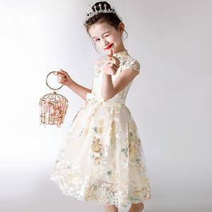 Danse Costume enfants Habillons Cheongsam Vêtements de danse classique pour les enfants de représentation théâtrale Porter Princesse Girl Dress DQS1428