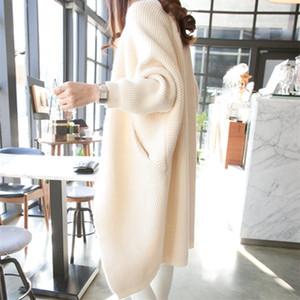 Mulheres Cardigan Camisola Sólida Solta Moda Manga Comprida Elegante Cardigan Feminino Novo Outono Inverno Grosso Outwear