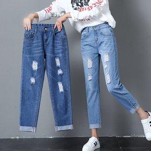 Nouveau 2019 Jean Pantalon Jean Ms. Jeans Boyfriend Taille haute Ms. XL Femme 26-34