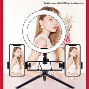 заливка кольцо лампы Desktop света мульти-камера рабочего стола клип заливка кольца свет кронштейн мульти-подставка держатель телефона управление Bluetooth Живой Универсальное