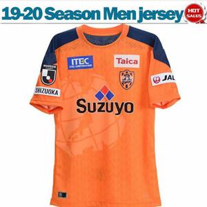20-21 лига J1 Shimizu S-пульс футбол для футболки домой желтый # 23 Китагава футбольная рубашка 2020 # 9 Tese с коротким рукавом футбольная форма