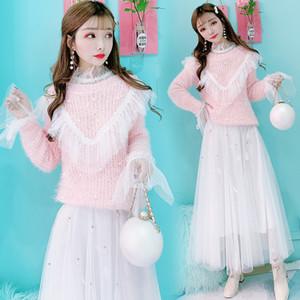 Vestido de primavera y verano salvaje princesa falda dulce pluma perla Rhinestone malla falda blanca larga mujer faldas para mujer