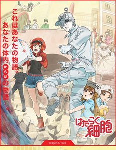 clothes work cell cos white blood cell cosplayclothes casual wear Children's casual wear uniform suit wig shoes
