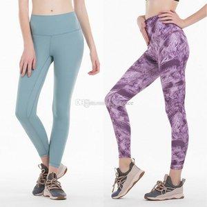 LU-32 Solid Color Women Yoga Pants High Waist Designer Leggings Gym Clothes Womens Pants Workout Leggings Lady Elastic Dancing Bodysuit