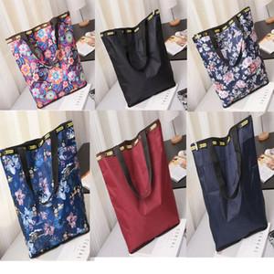 DHL100pcs Women della tela stampa floreale sacchetti di immagazzinaggio riutilizzabile di Eco-friendly pieghevole Shopping Bag