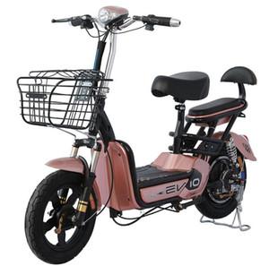 Shangding elektrikli otomobil pil araba 48 v toptan fabrika doğrudan satış elektrikli otomobil yetişkin elektrikli bisiklet ATV