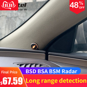 Driintel BSD radar car blind spot blind zone monitoring lane change line auxiliary system vehicle distance warning anti-collisio