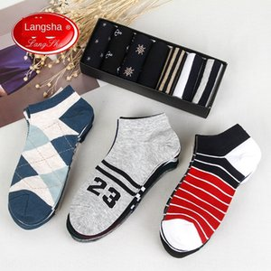 Langsha men's boat men's shallow invisible long boat cotton tube low-top thin cotton socks tide socks