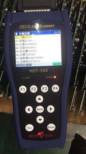Portátil da motocicleta Diagnostic Scanner MST500 com frete grátis