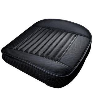 1 قطع الأسود مقعد السيارة دون مسند الظهر بو الجلود الخيزران الفحم مقعد السيارة وسادة السيارات واقية غطاء مقعد عدم الانزلاق