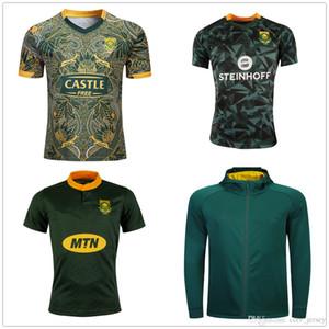 2020 جنوب أفريقيا 7S منزل بعيدا الرجبي قميص المنتخب الجنوب أفريقي بالقميص الركبي قمصان S-3XL