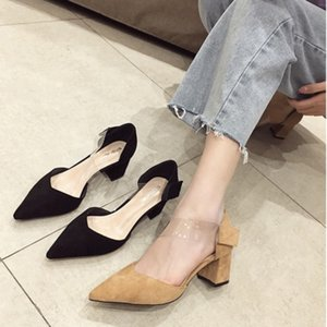 Hot Sold New fashion trend solid high heels suede transparent spring and summer thick with sexy wild pointed shallow shoes