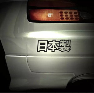 13.5 * 5cm made Decal Sticker In Giappone giapponese auto da corsa Stance Jdm Drift Giappone Car Styling autoadesivi CA-1044
