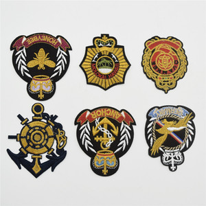 60pcs Embroidery Sew Iron On Patch Badge Clothes Applique Bag Fabric
