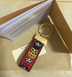 With Box Pendant and Keychain Monogram Canvas Fabric Material Gold Metal Car Ornaments Keychains and Bag Pendant k8