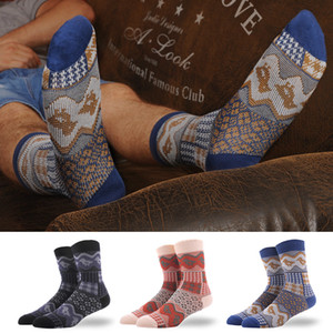 New autumn and winter products, ethnic style, retro cotton thread, men's trend, Harajuku tide socks, cotton