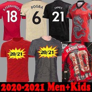 20 21 Bruno FERNANDES giocatore vertion uomo Pogba Stati maglie di calcio 2020 maillots Manchester Utd RASHFORD Bambini 2021 kit di calcio Camicia di distanza