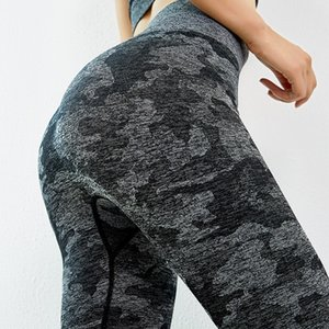 Women Sports Leggings Camouflage Yoga Pants Fitness High Waist Seamless Athletic Long Tights Gym Running Trousers Cool Girls Y200529
