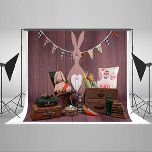 Rêve 7x5ft vacances de Pâques Lapin coloré Backdrop oeufs Brown Photographie en bois pour fond Fête de Pâques Enfants Fonds Shoot