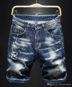 мужские дизайнер летних шорт брюки 2020 роскошные джинсы-де-дизайнера налить Hommes длина колена разорвала рок возрождение пригонки велосипедист квадратных джинсы