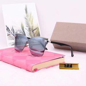D77 Hot Sunglasses Women Brand Designer Men Sunglasses Coating oculos Retro Fashion gafas de sol brand Sun Glasses