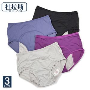 DULASI Leak Proof Menstrual Panties Período Pants Mulheres roupa interior de algodão impermeável Briefs Dropshipping