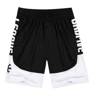Pantaloni traspirante Sport Pantaloncini Palla Mens Streetball Trend rapida asciugatura Beach Training allentati Ginocchio-lunghezza Pants