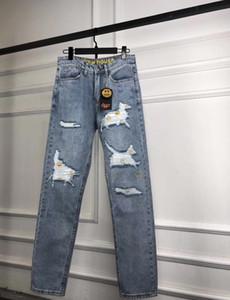 Calle agujero Bieber Drew House Vintage Bleach lava cónicos Jeans Hombres Mujeres dibujó destruido Denim pantalones hombres