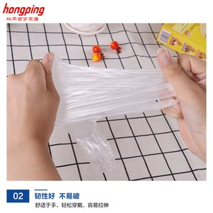 Fantastic-Disposable Gloves Food Film Thickened 100 Catering Plastic Kitchen Independent Packaging 100 Bags