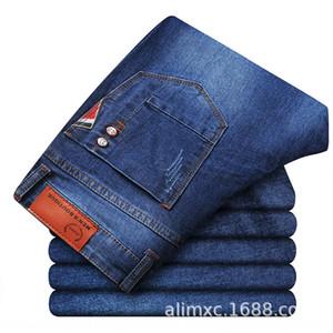 fisica negozio online e Jeans Store jeans da uomo beni piedi sottili pantaloni moda sottili mercato notturno