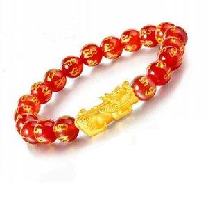 Joyería de imitación de oro 3D Animal Pixiu encanto de ágata roja en seis palabras Mantra de Buda Cuentas Feng Shui beacelet amuleto religioso