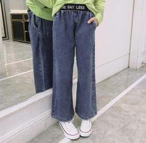 Girls' wide leg pants spring and autumn 2019 new Korean style children's pants autumn pants Wide Leg Jeans loose