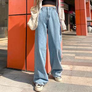 여성 청바지 높은 허리 의류 넓은 다리 데님 의류 블루 스트리트 빈티지 품질 패션 하라주쿠 스트레이트 팬츠