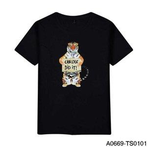 동물 타이거 킹 페이스 셔츠 T 셔츠 키즈 남성 여성 조 이국적인 t- 셔츠 하라주쿠 셔츠 옴므 왕 티셔츠 인쇄하기