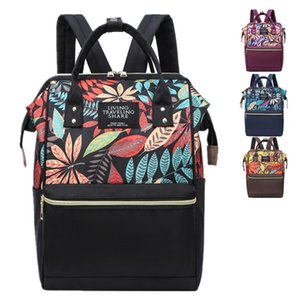 New Mutifunction Big Capacity Mummy Bag Outdoor Waterproof Multicolor printing Oxford Bag Travel Diaper Backpack for Baby Care
